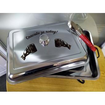ГРАВИРОВКА Садж прямоугольный с рюмками (металл) и соусницами + щипчики в подарок